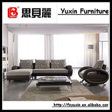Discount India Import Furniture