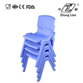 40cm SH comfortable cheap colorful plastic school home beach chair
