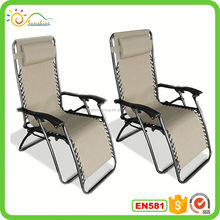 Comfortable Middle-sized Sun Deck Chair