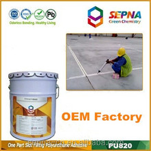 extremely high quality polyurethane sealant Manufacturers