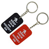 25pcs/lot Keep Calm And Hockey On Silicone Dog Tag Keychain, Perfect To Used In Any Benefits Gift