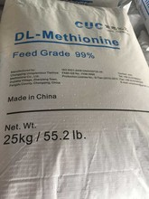 CUC dl Methionine poultry food additives