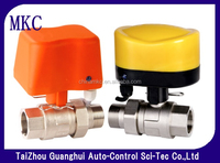 brass mini motorized ball valve, servo motor
