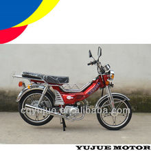very cheap 50cc pocket motorcycle/for sale gas kids motor