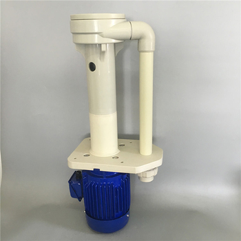 Stainless steel chemical centrifugal pump for high heat industrial water