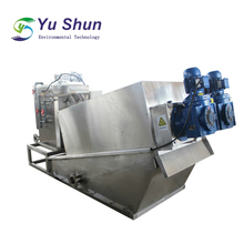 Industrial Waste Water Treatment Plant Small Sludge Sewage Dewatering Machine