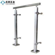 Customized simple design stainless steel balcony baluster with low price