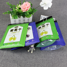 Food grade heat seal plastic ziplock bag zipper bag resealable stand up pouch 2kg of snake