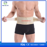 wholesale tourmaline heating medical therapy lumbar support with high quality