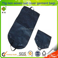 high quality non woven garment bag wholesale for suits