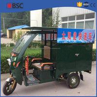low price cargo tricycle diesel engine for passenger