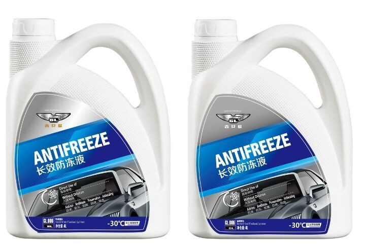 Ethylene glycol antifreeze coolant