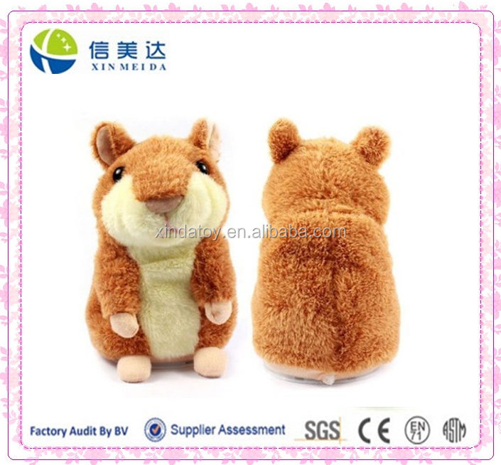 Plush Animal Toy Electronic Hamster Mouse /The Cute Mimicry Pet Hamster Talking Repeat