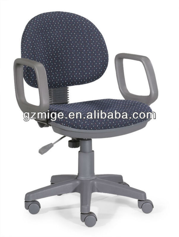 Adjustable Fully Fabric Posture Office Seating