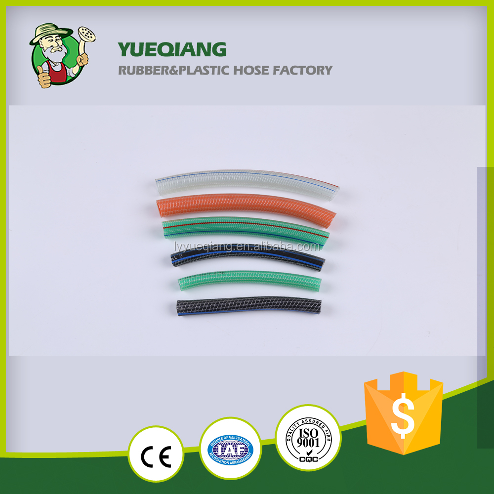 pvc water pipe plastic flexible braided hose pipe