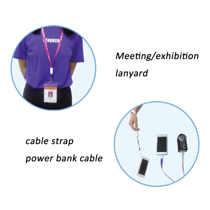 data cable lanyard