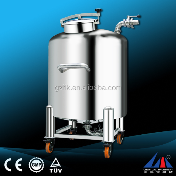 china good quality stainless steel liquid storage tank for chemical, food, medical, cosmetic industry