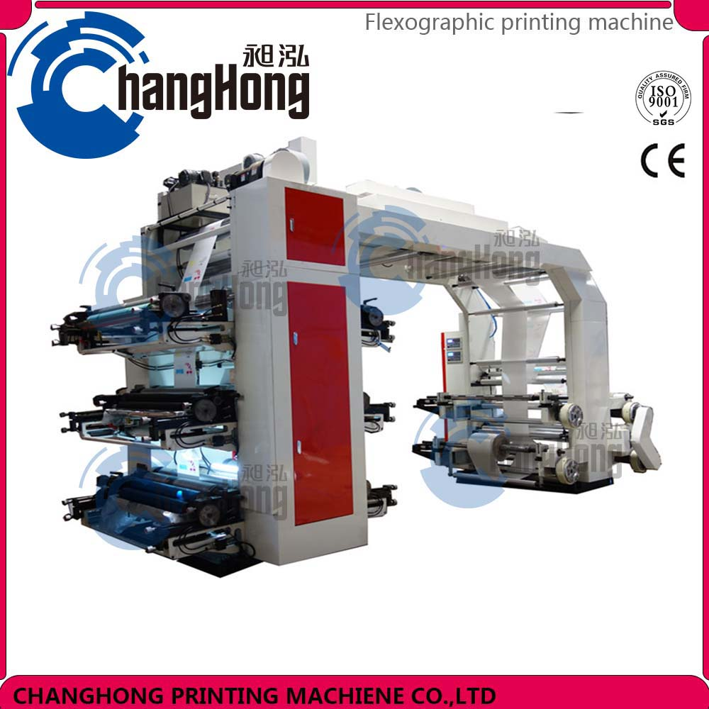 6 color Plastic Film Flexo Printing Press Machine(CE)