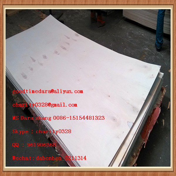 1220*2440mm plywood sheet 2mm
