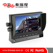 new arrival High quality Morden design 7 inch waterproof lcd car monitor