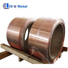 Provide the power industry c1100 high purity copper coil / copper prices