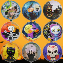 Jinbella Wholesale Gift 18inch Round Shape Halloween Helium Foil Balloon For Birthday And Party Decoration