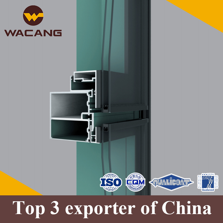 Factory supply accessories aluminum curtain wall profile