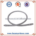 stainless steel metal braided hose