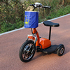 3 wheels powered 48v 1000w mini electric mobility scooter