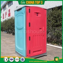 Hot sale low cost HDPE plastic portable mobile toilet