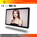 Indoor android system 3g wifi digital signage advertising wall hanging lcd video player SH5503HD