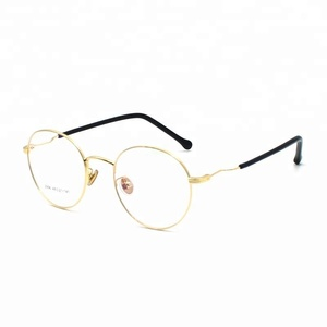 Newest Trendy High-grade Stainless steel Metal optical frames for Man