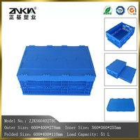 plastic storage baskets with lid