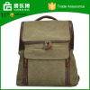 2016 Canvas OEM Teen Leather Traveling Bag