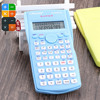 School Supply Scientific Calculator