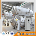 Automatic double layer water immersion type conditioning retort