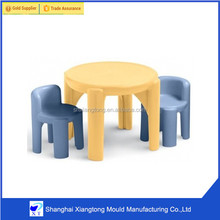 small round child stand chairs