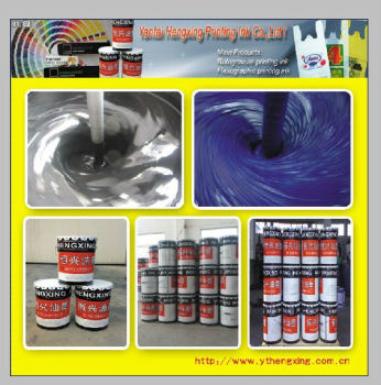 Pantone color flexo printing ink