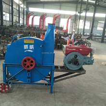 Cheaper price straw shredder for sale