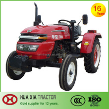 hot sell cheap farm tractors massey ferguson used