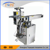 Red Tea Bag Packing Machine TP-L300L With Conveying Hopper