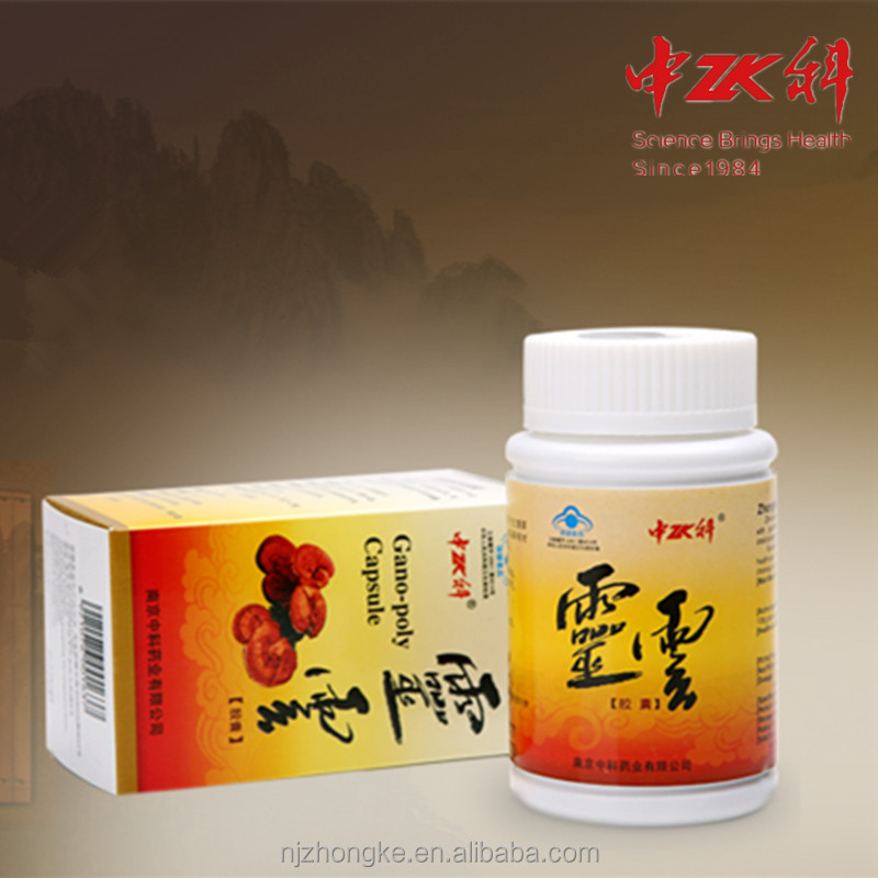 New products 2017 innovative product Zhongke Gano-poly Capsule Ganoderma Lucidum, Coriolus versicolor increase immunity system