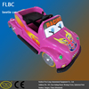 Remote control shopping mall radio controlled cars