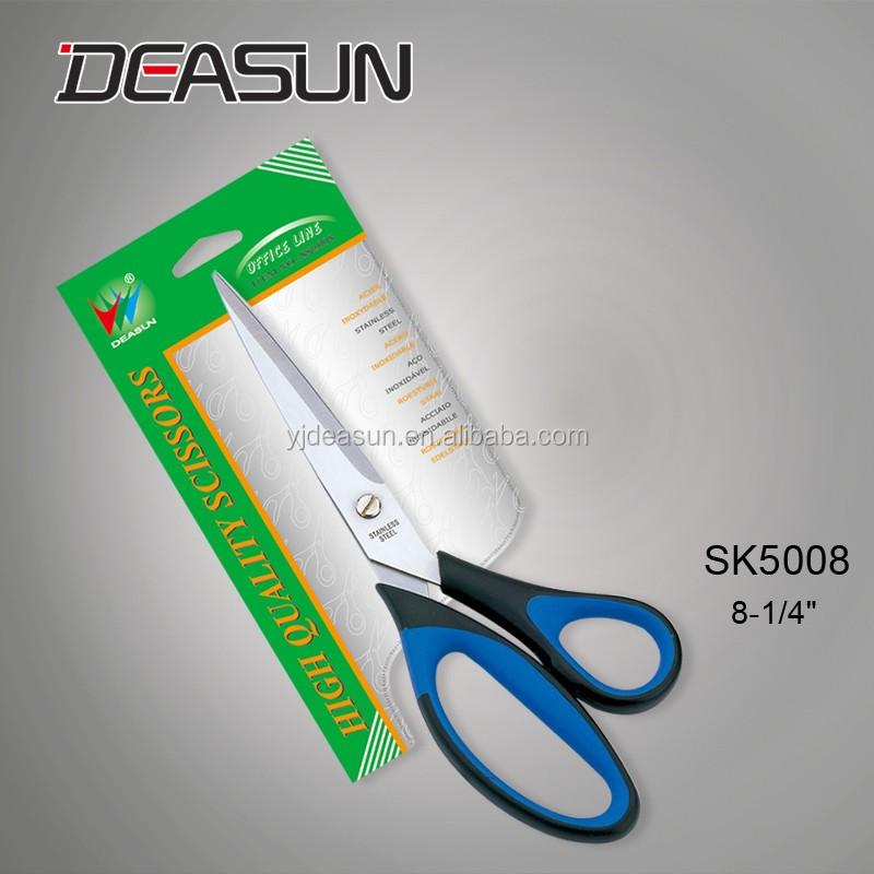 SK5008.jpg