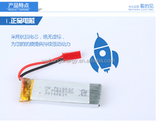 rechargeable 3.7v 500mah lipo battery HW701855P 20c applied in Syma-x5c, WLv959,,UDI U818A