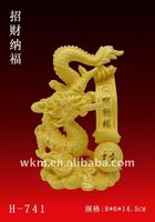 Golden Dragon 24K gold plated Chinese dragon crafts