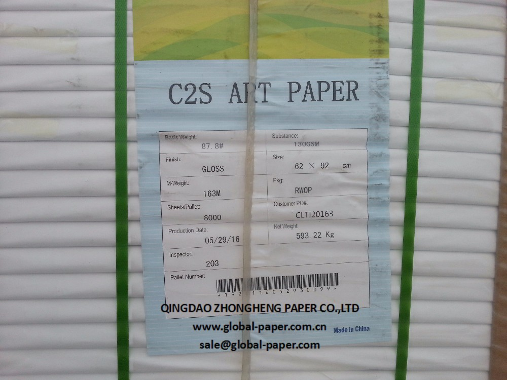 80gsm High Quality C2S Glossy Coated Art Paper