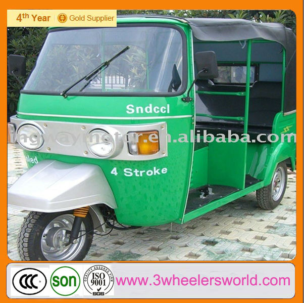 2014 New Design Wholesale Bajaj Auto Rickshaw Price /diesel 3 wheeler Price