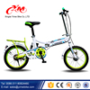 mini folding bicycle 16/ 20 inch steel frame portable cheap price folding bike for children or adult / Pocket folding bike