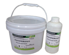 Synthetic grass bonding two part polyurethane glue for playground install